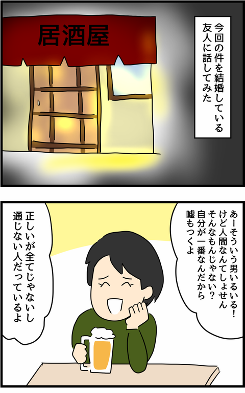 IMG_9048