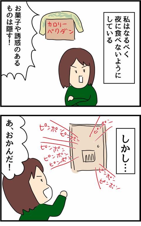 IMG_2458