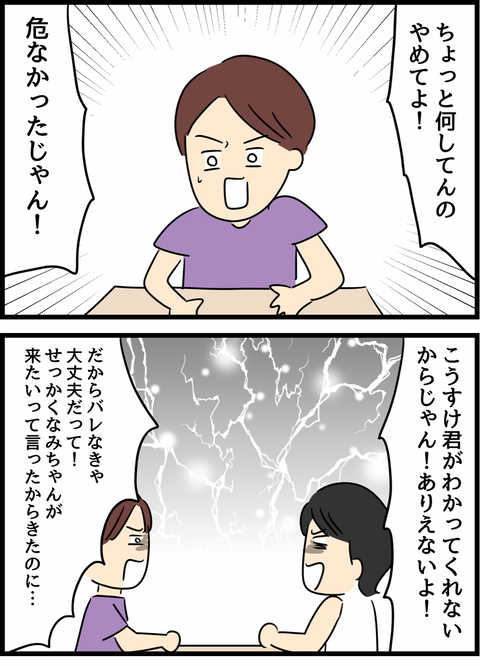 IMG_1228