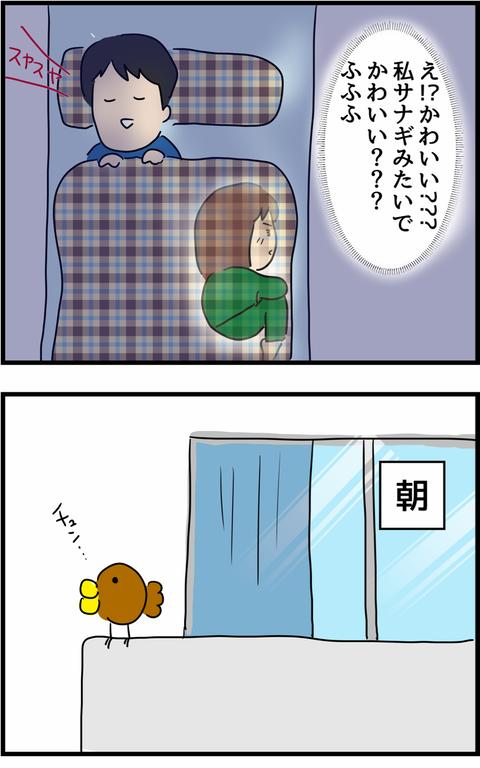 IMG_4235