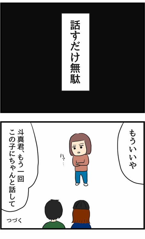 IMG_9375