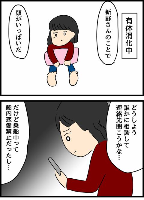 IMG_1579