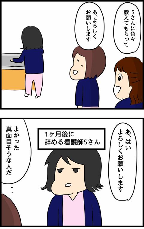 IMG_2076