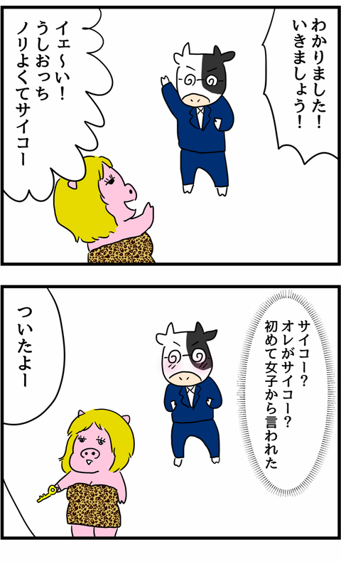 IMG_0567