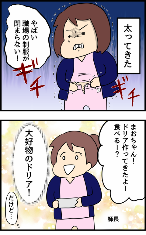 IMG_4130