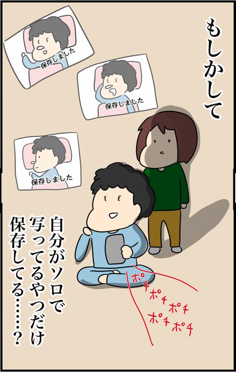 IMG_3940