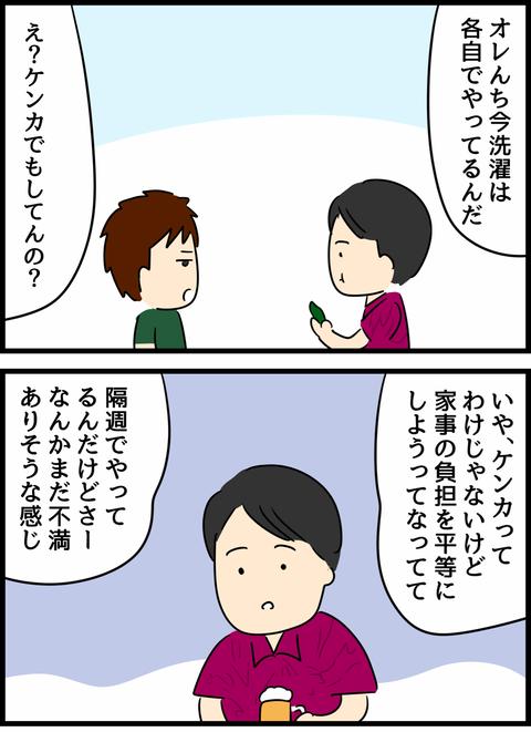 IMG_3265