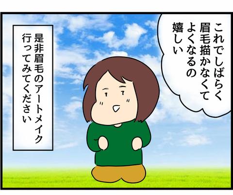 IMG_4631