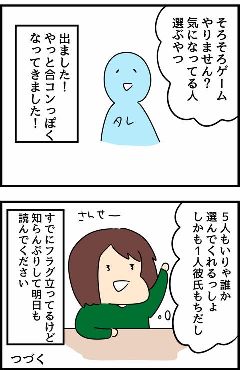IMG_3226