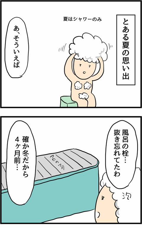 IMG_9662