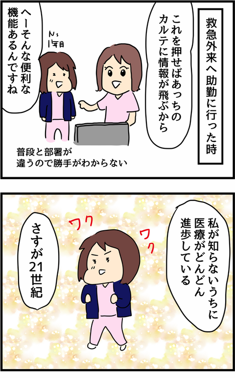 IMG_8261