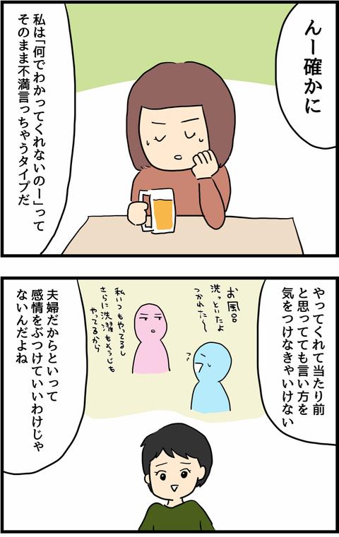 IMG_9067