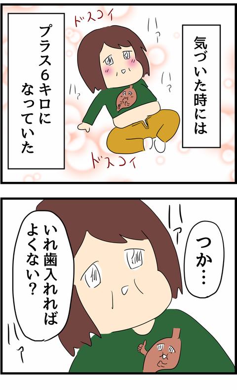 IMG_9899