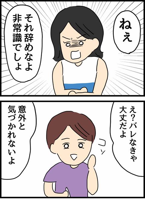 IMG_1222
