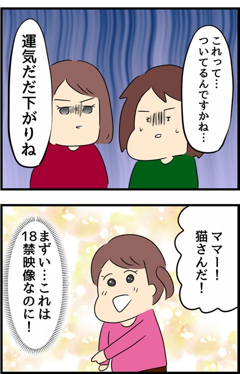 IMG_7175