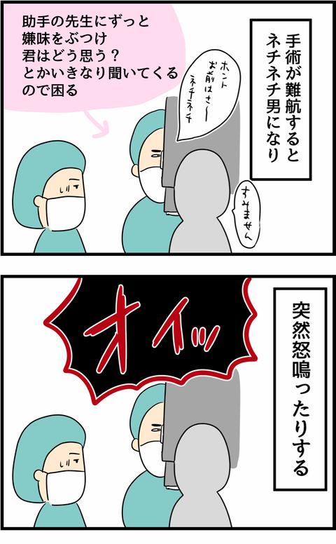 IMG_6622