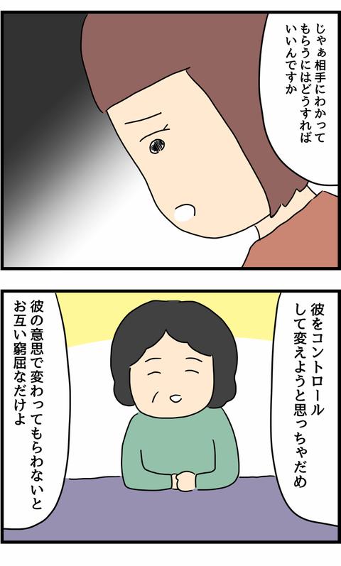IMG_8929