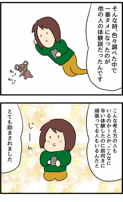 IMG_9652