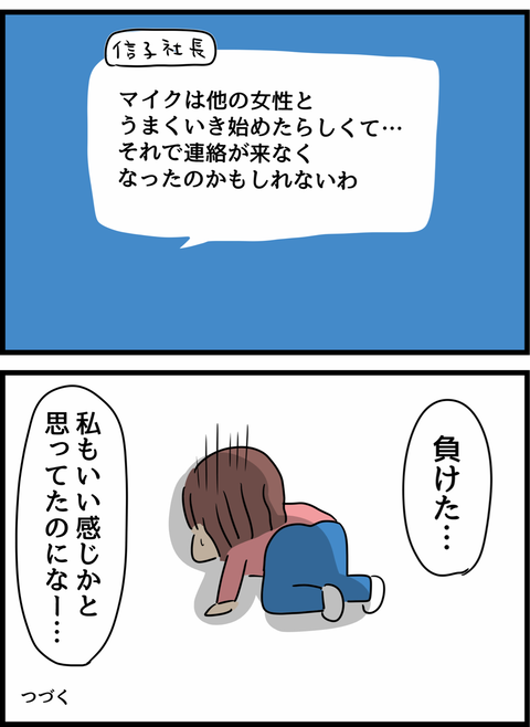 IMG_3647