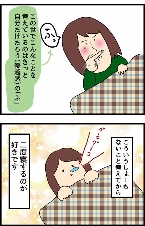 IMG_7956