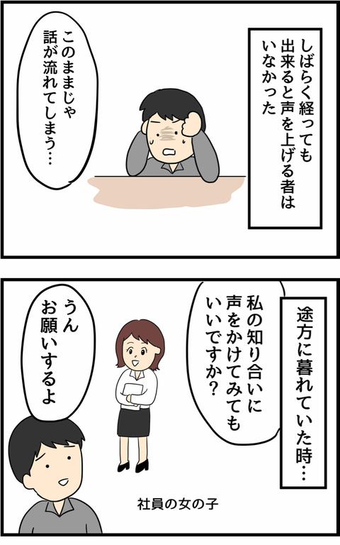 IMG_2816