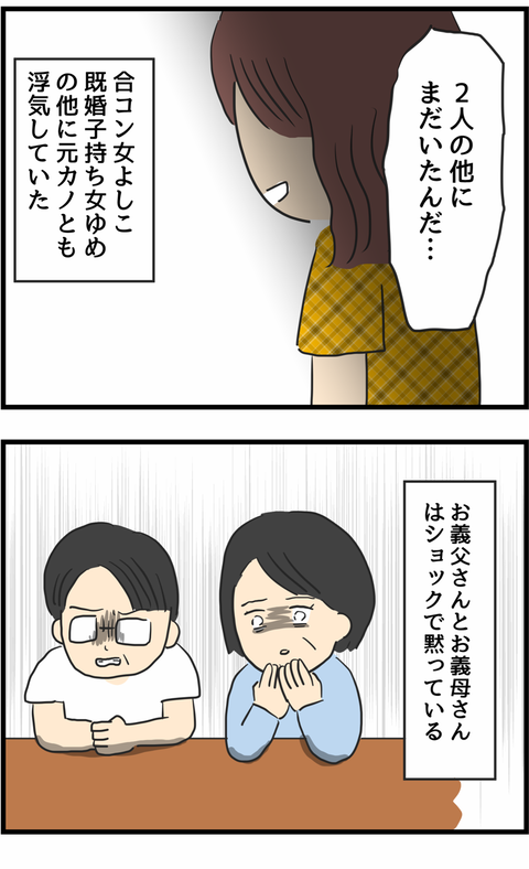 IMG_4912
