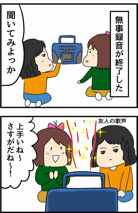 IMG_7793