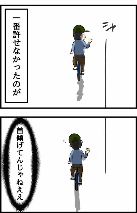 IMG_7194