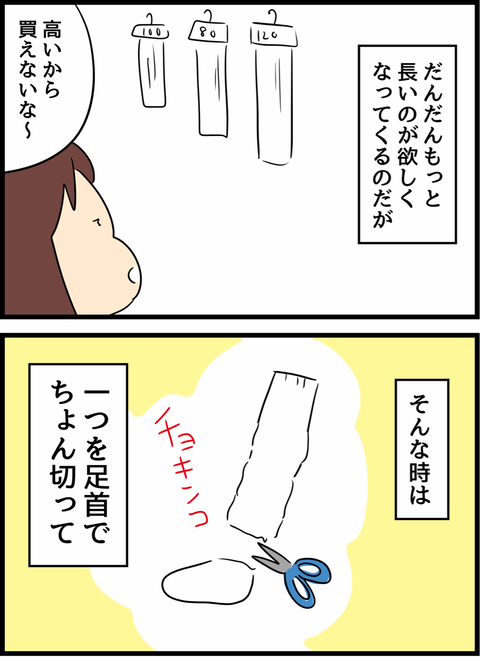 IMG_3482