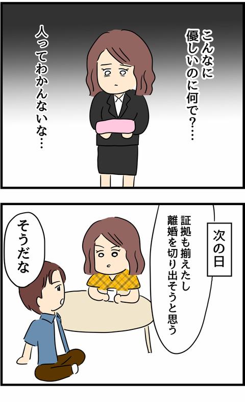 IMG_4560
