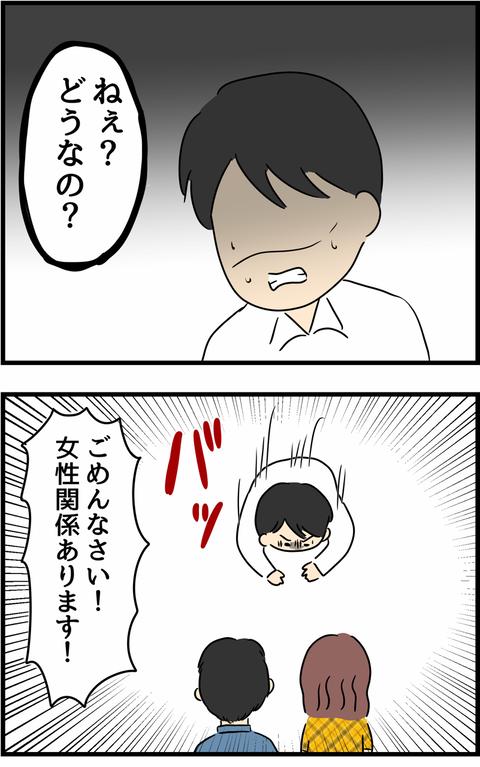 IMG_4642