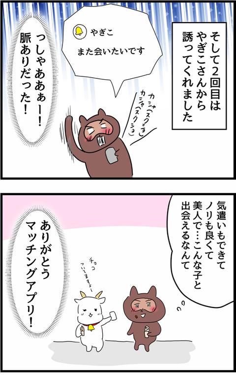 IMG_0623