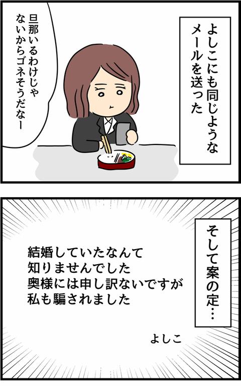 IMG_0467