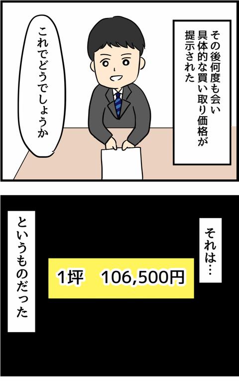 IMG_2804