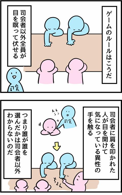 IMG_3241
