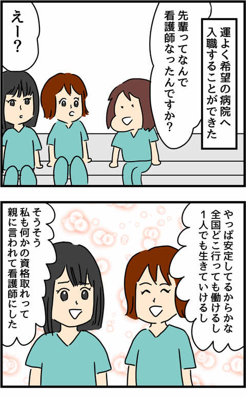 IMG_8232