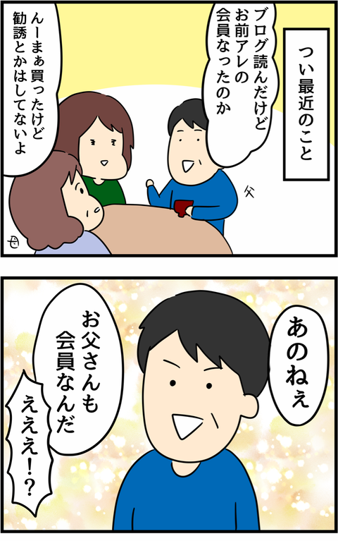 IMG_4504