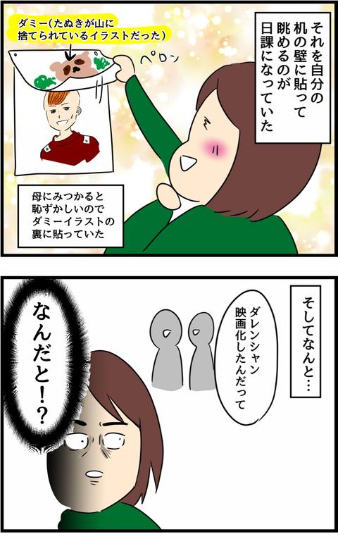 IMG_2014
