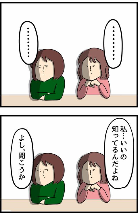 IMG_7204
