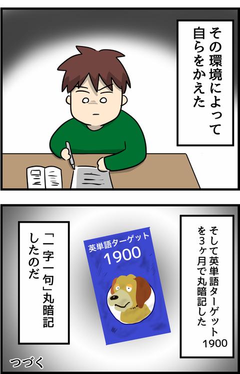 IMG_2299