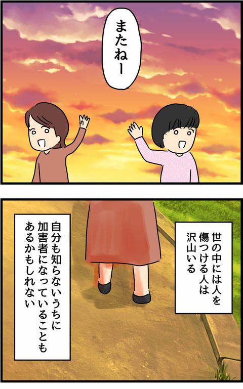 IMG_3946