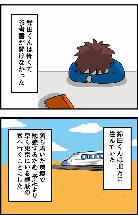 IMG_2401