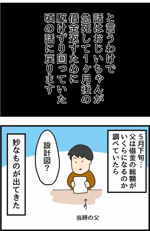 IMG_3691