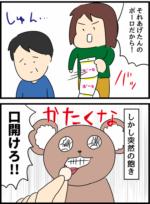 IMG_2034