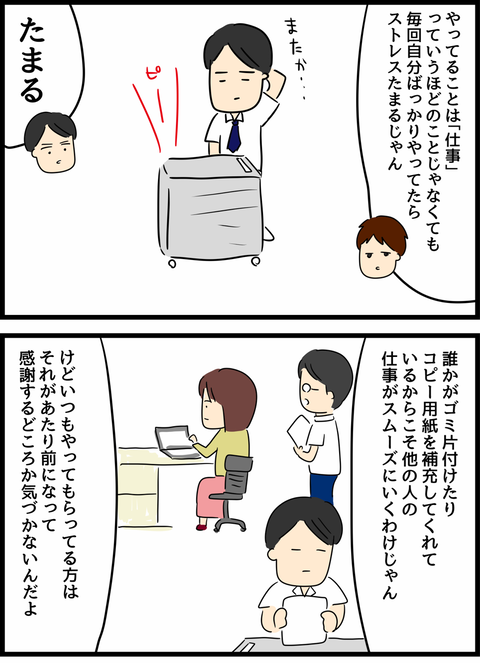 IMG_3406