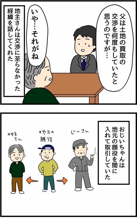 IMG_2663