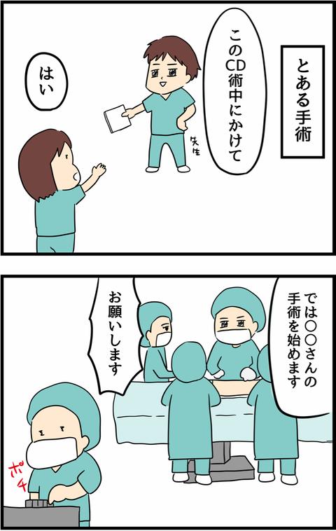 IMG_6430