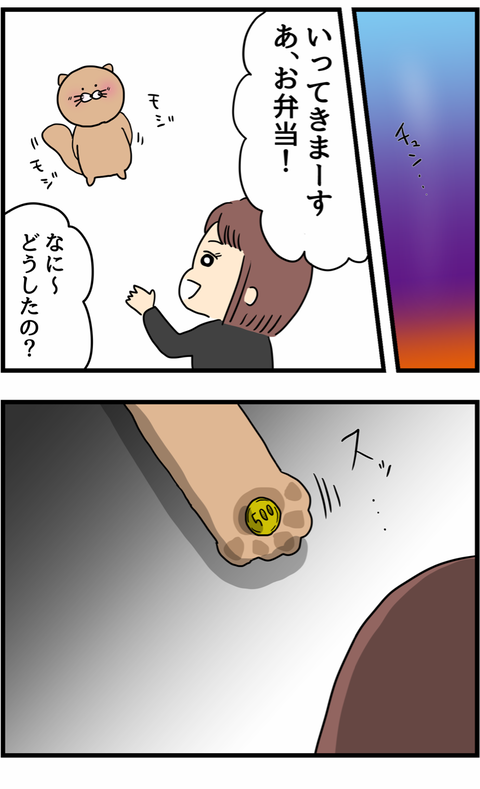IMG_9869