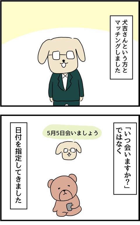 IMG_0442