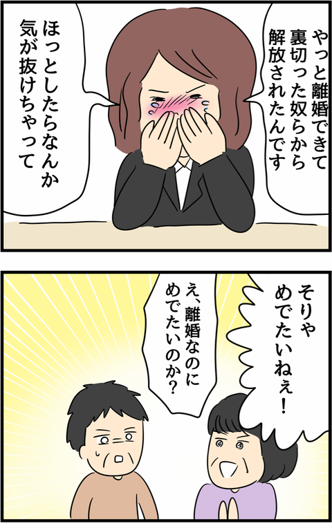 IMG_0612